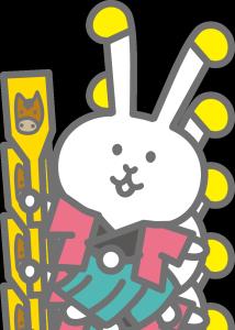 nadapyon_osyougatsu